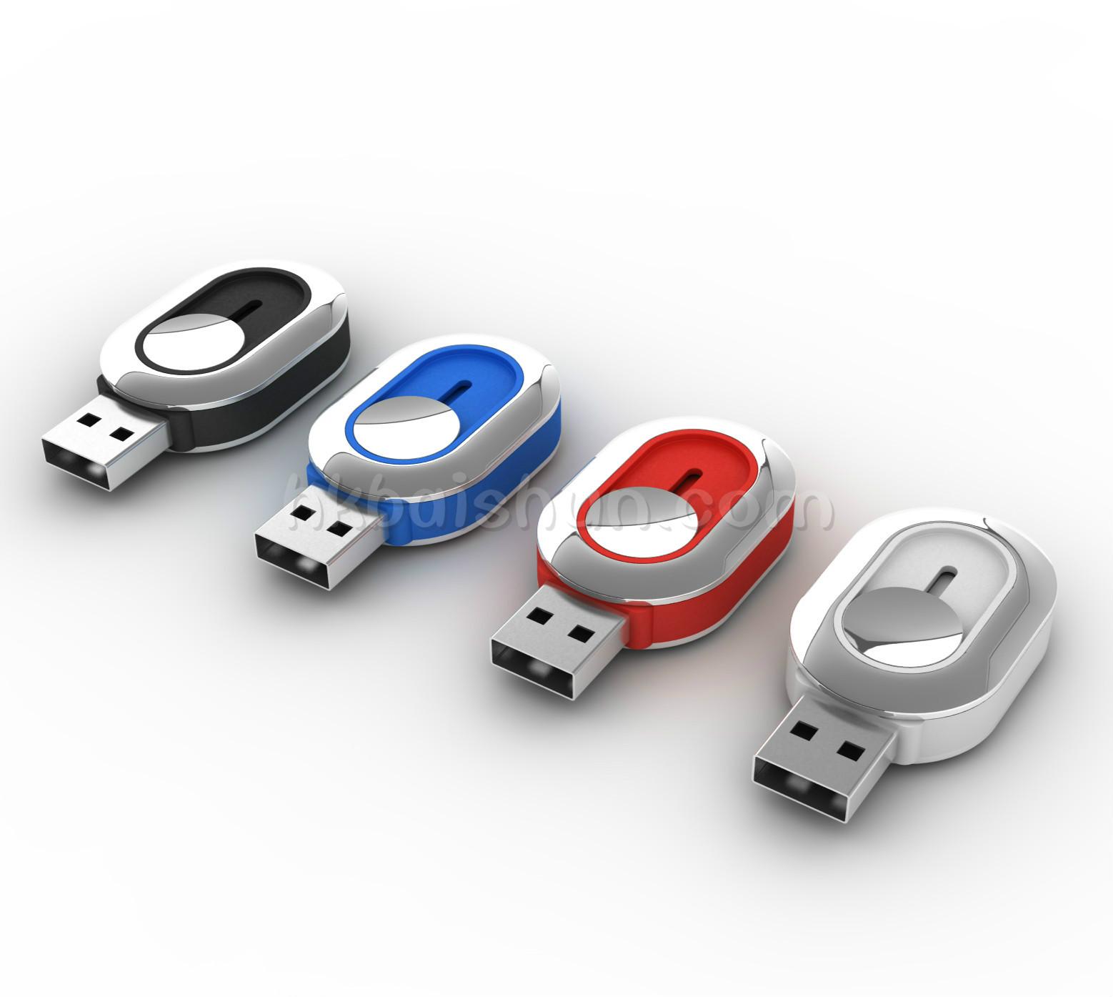 U4  USB Flash Drive